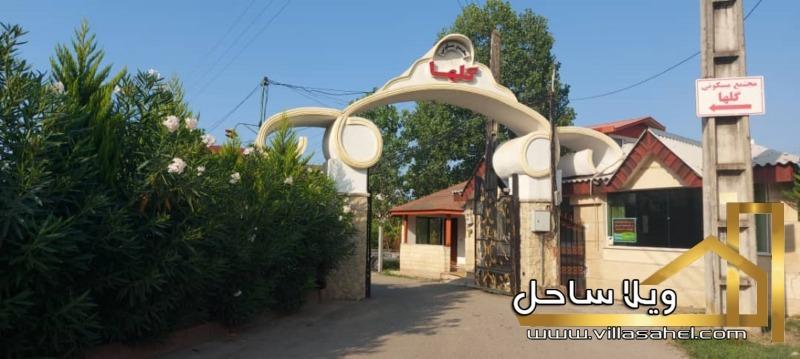 شهرک گلها لتینگان نوشهر